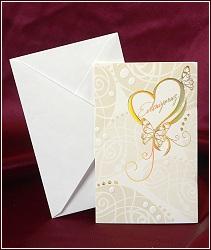 Svatební oznámení s veselými ornamenty a srdíčkem s motýly, vzor 2520