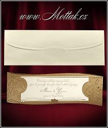 Luxusní svatební oznámení v kombinaci chamois a zlaté, vzor 3592